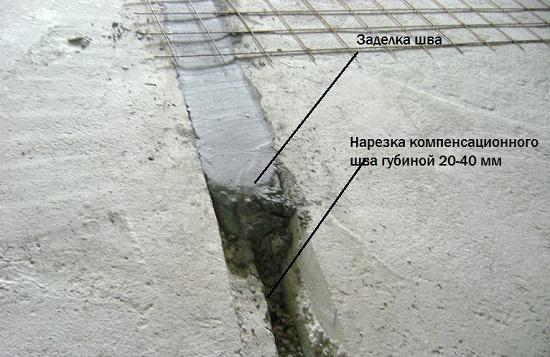 Компенсационный шов на балконе
