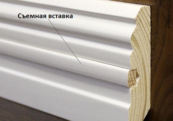 Установка деревянного напольного плинтуса со съемной планкой